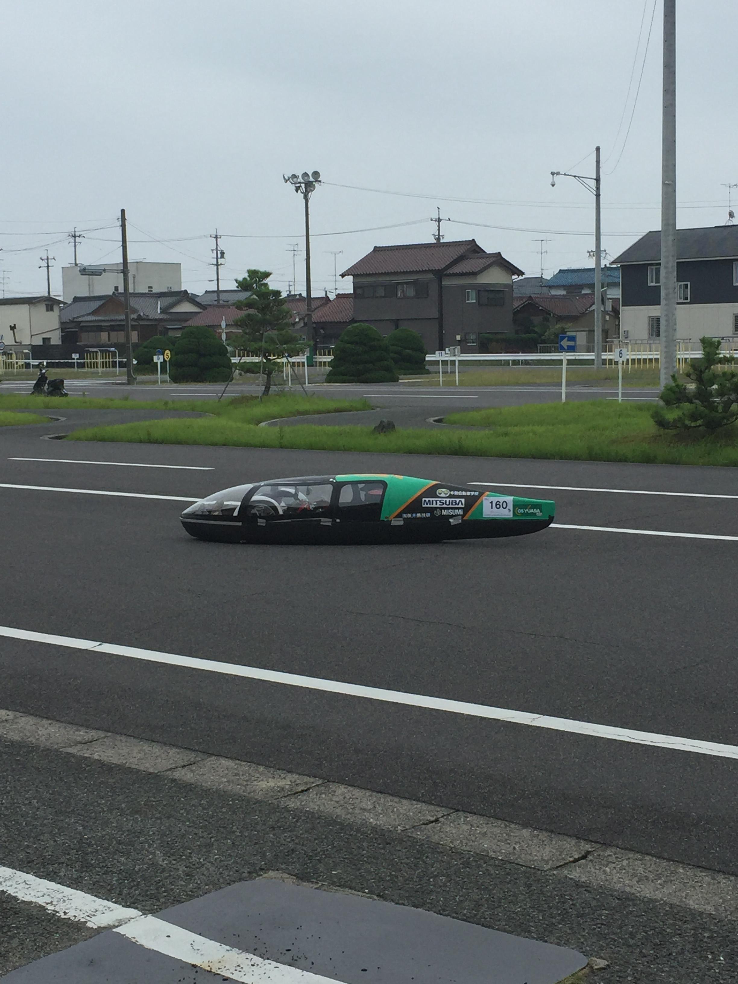 20160717Ene-1