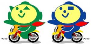 M&Aバイク横